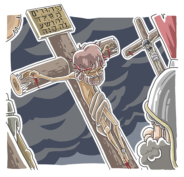 Jesus died on the cross