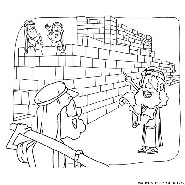 Coloring Pages For Nehemiah : Nehemiah wall coloring page