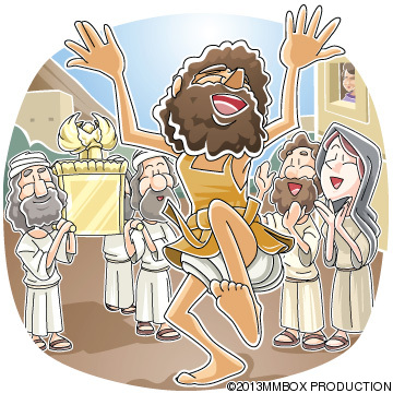 David was dancing before the LORD